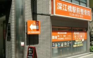 hukaebashi1