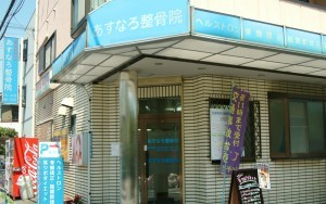 kitahonmachi1