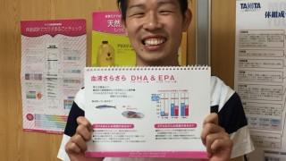 ダイエットに効くDHA・EPAって・・・・