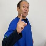藤田 成幸京橋