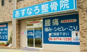 uehonmachi1